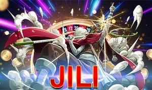 jili ค่ายใหม่มาแรง 2021